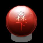 S-Morishita's Personal logo